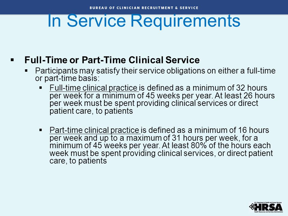 In Service Requirements