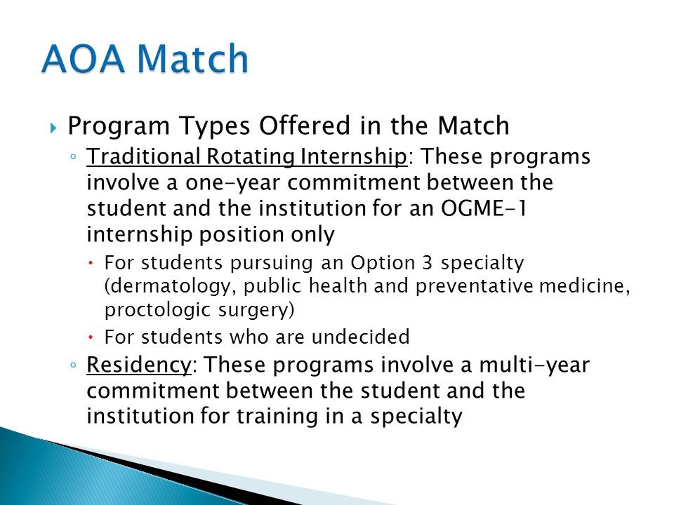 AOA Match Program Types Offered in the Match