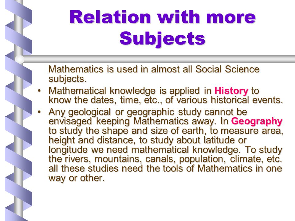 Relation with more Subjects