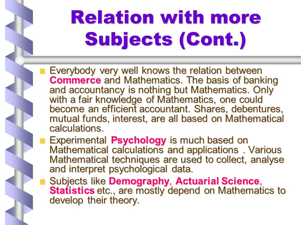 Relation with more Subjects (Cont.)