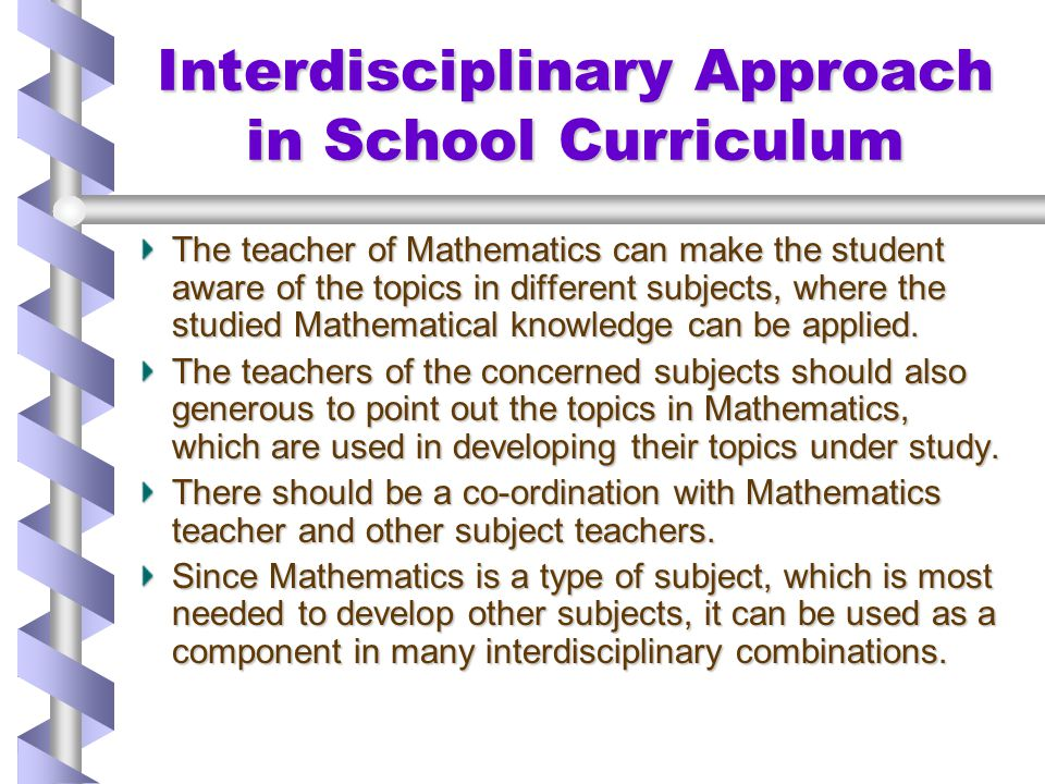 Interdisciplinary Approach in School Curriculum
