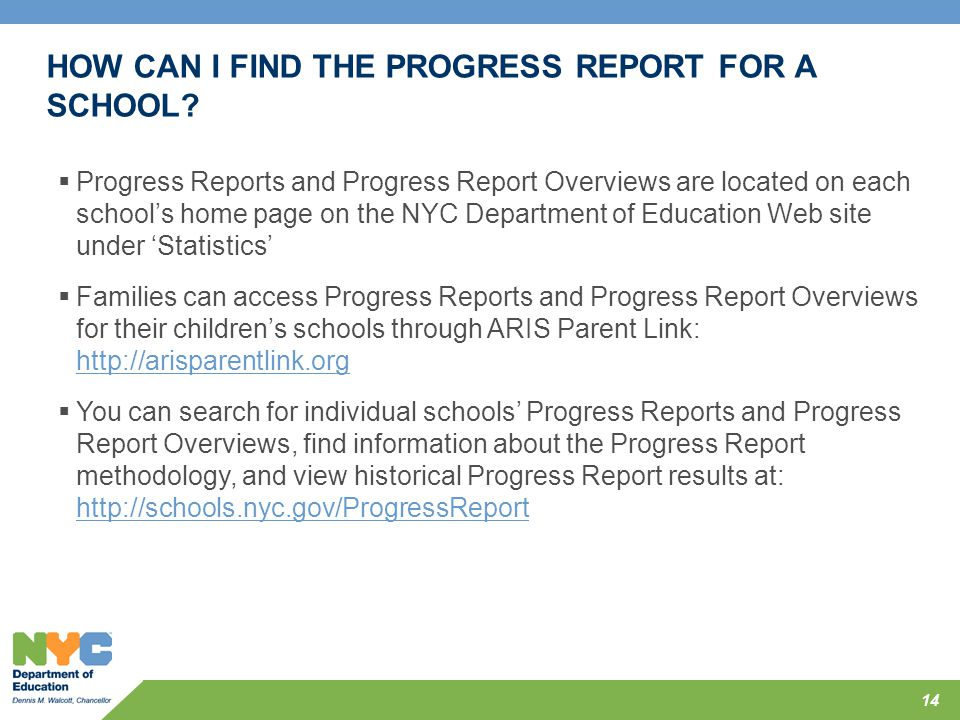 HOW CAN I FIND THE PROGRESS REPORT FOR A SCHOOL