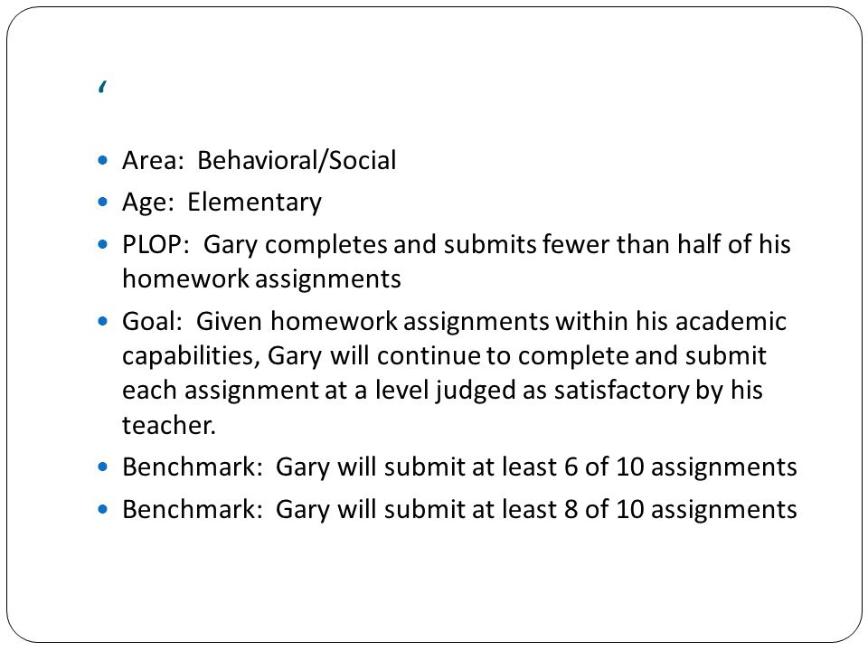 ' Area: Behavioral/Social Age: Elementary