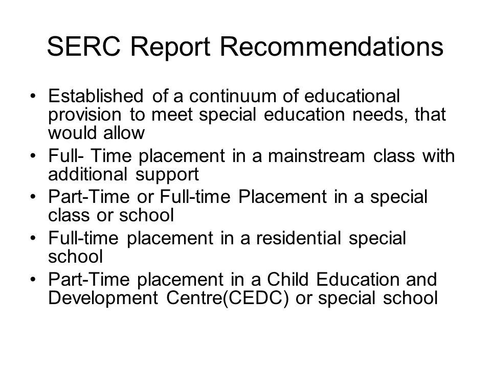 SERC Report Recommendations