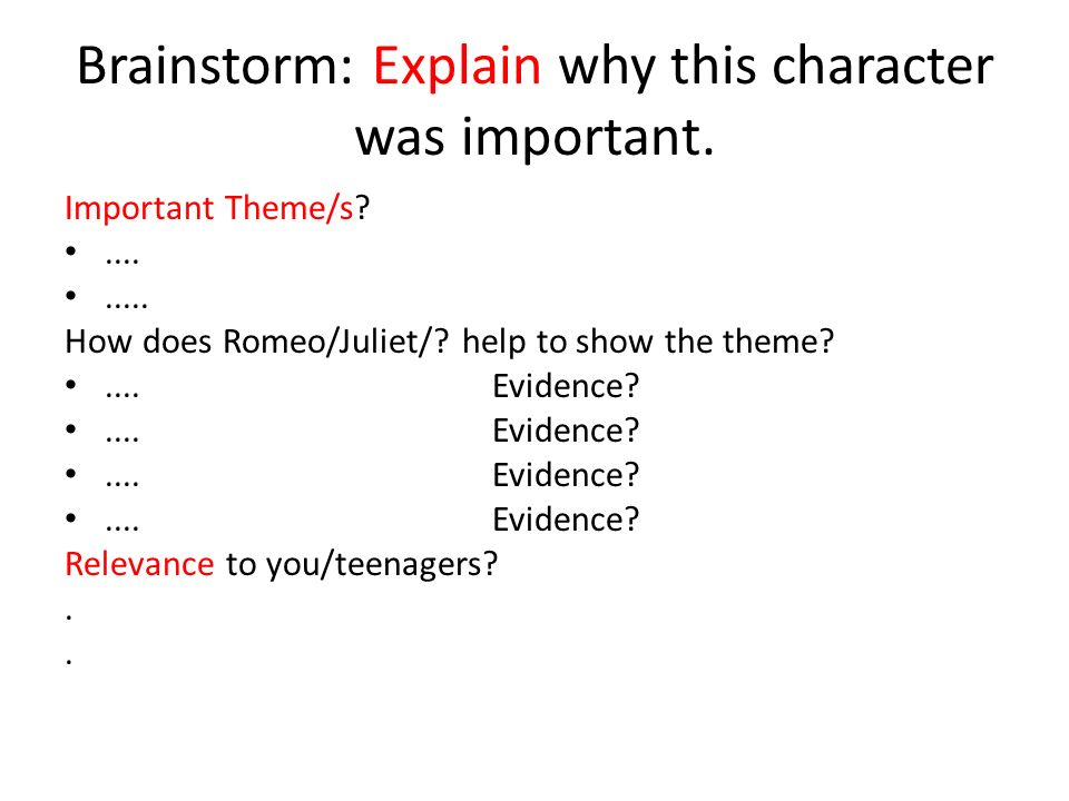 by william shakespeare ppt video online  4 brainstorm