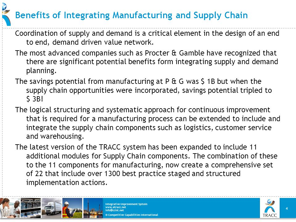 Benefits of Integrating Manufacturing and Supply Chain