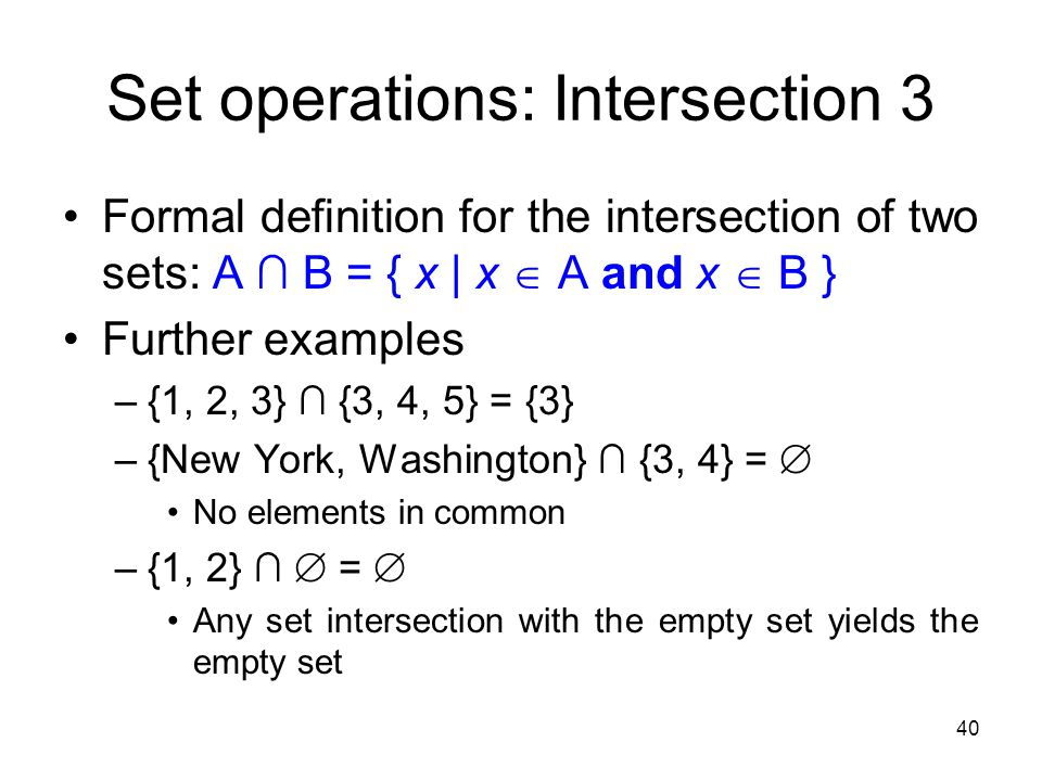 Set operations: Intersection 3