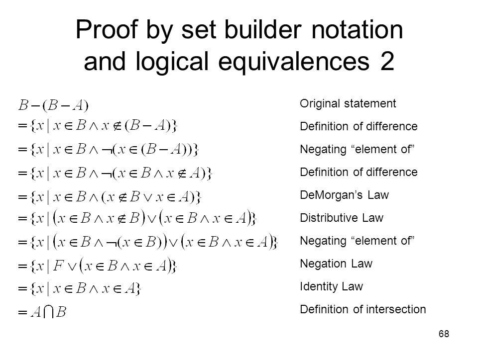 Proof by set builder notation and logical equivalences 2