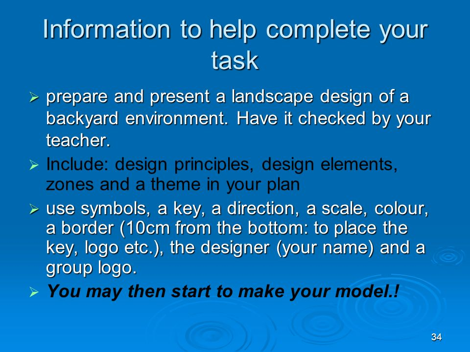 Information to help complete your task