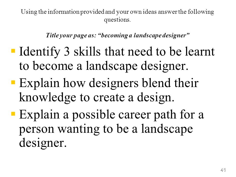 Explain how designers blend their knowledge to create a design.