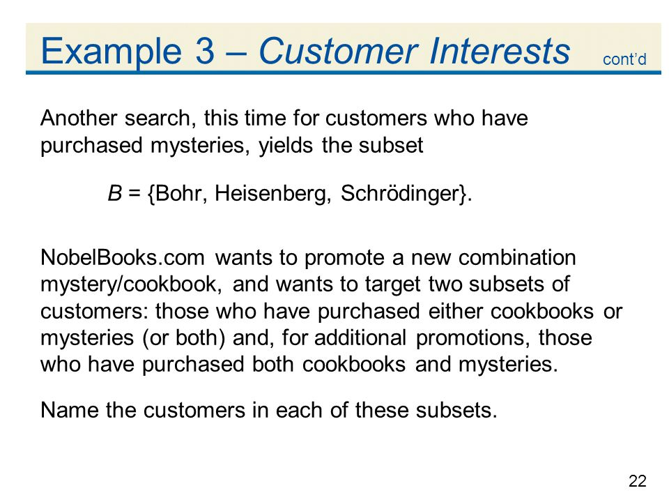Example 3 – Customer Interests