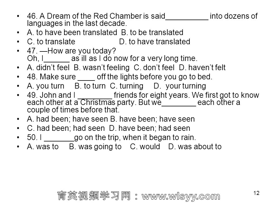 46. A Dream of the Red Chamber is said__________ into dozens of languages in the last decade.