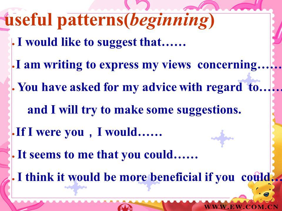 useful patterns(beginning)