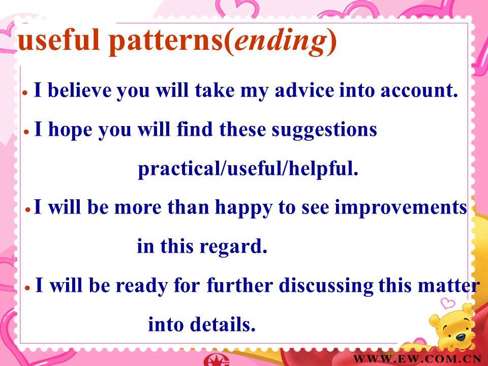 useful patterns(ending)