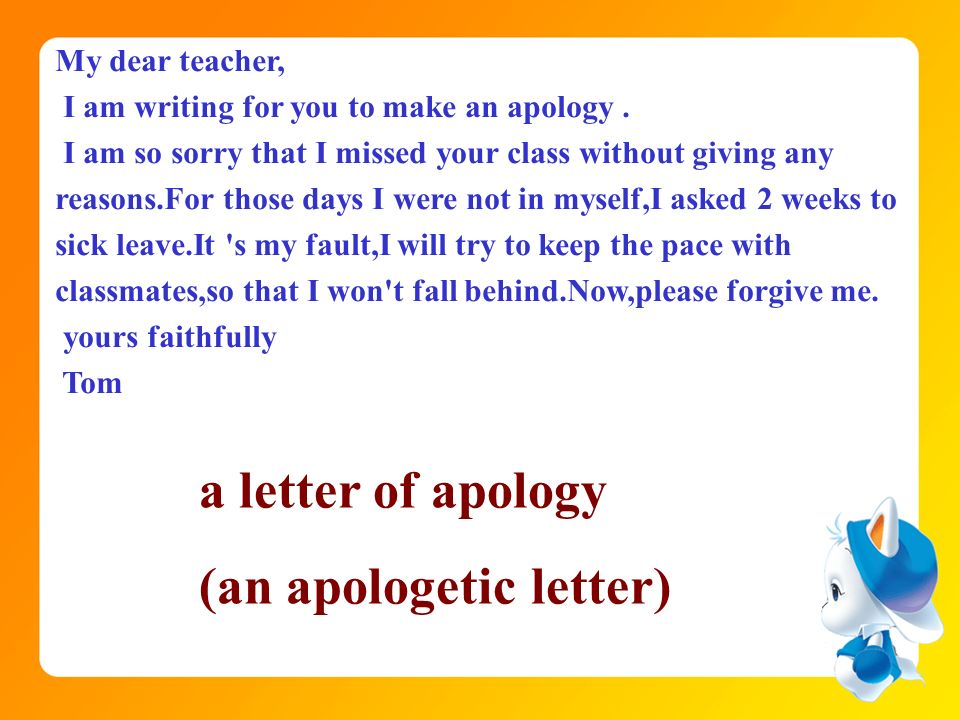 Apology Letter to Teacher – Sample, Examples