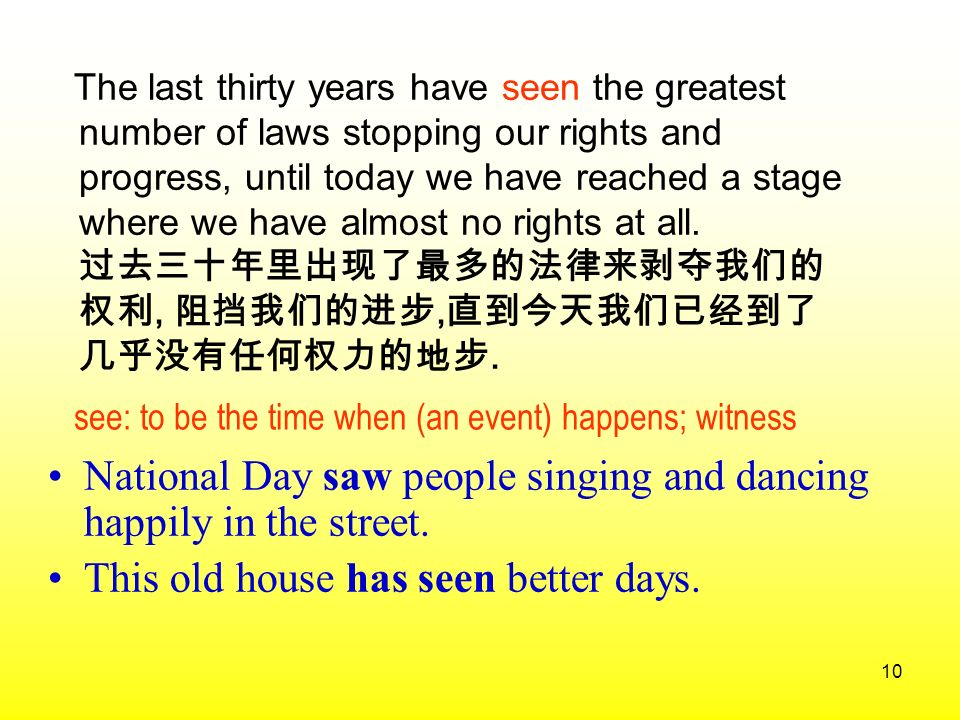 National Day saw people singing and dancing happily in the street.