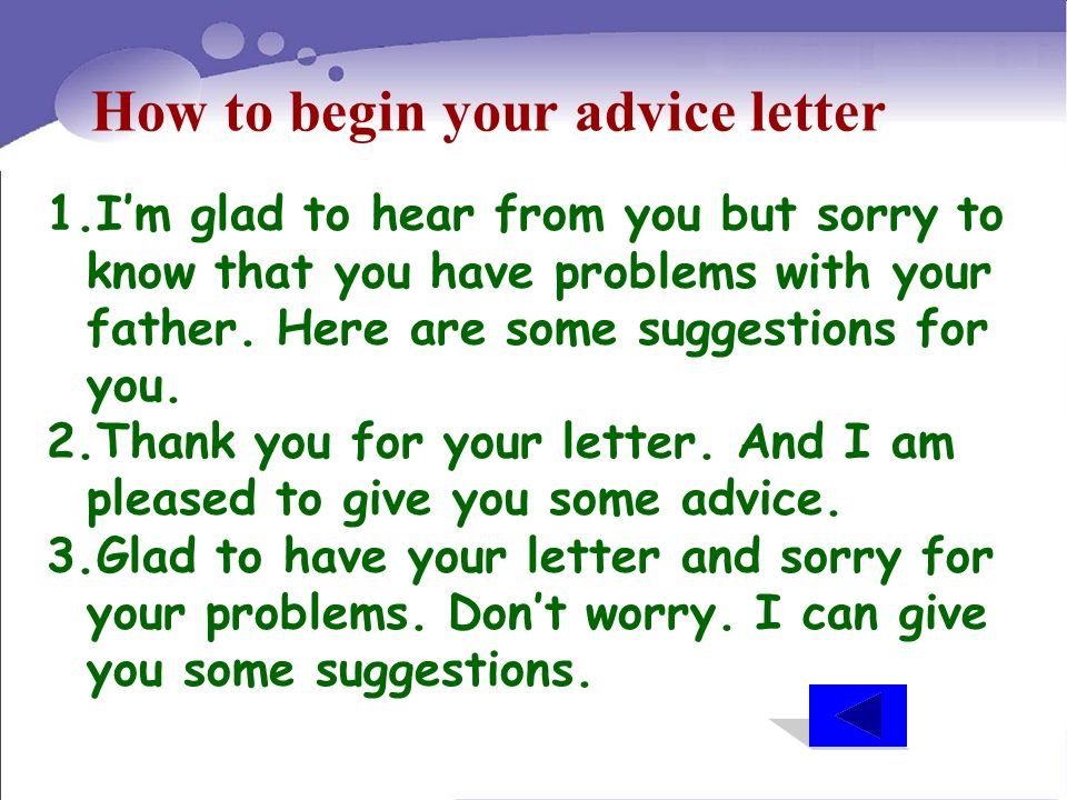 How to begin your advice letter