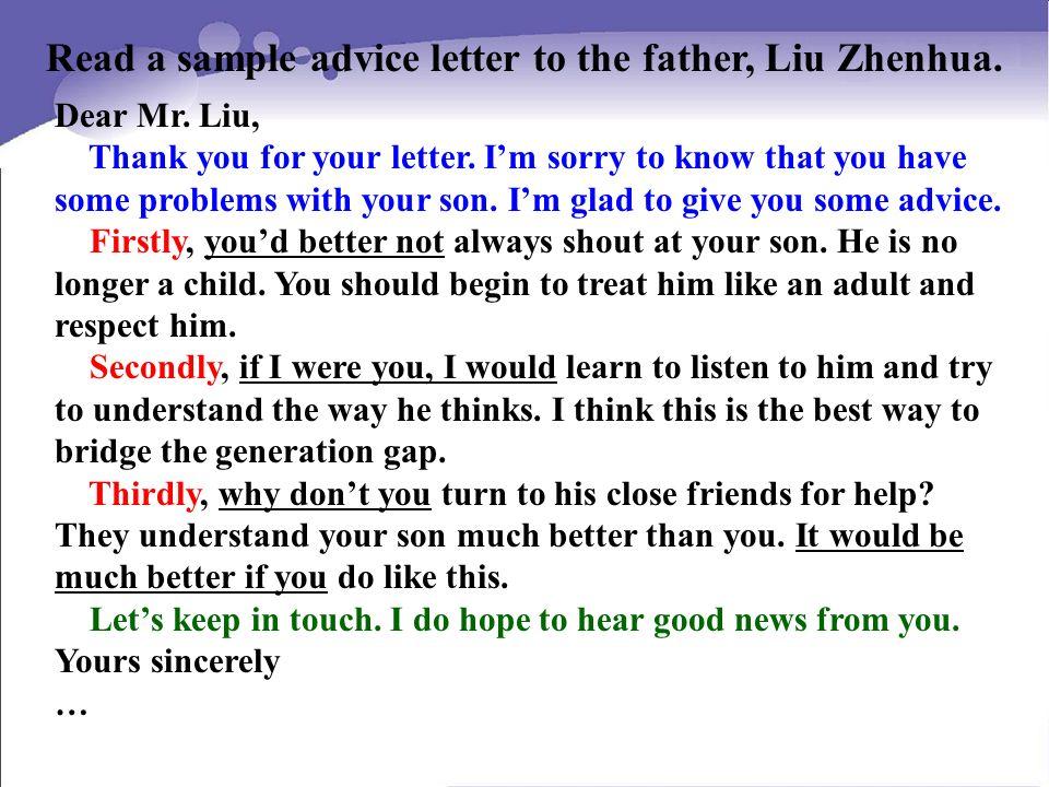 Read a sample advice letter to the father, Liu Zhenhua.