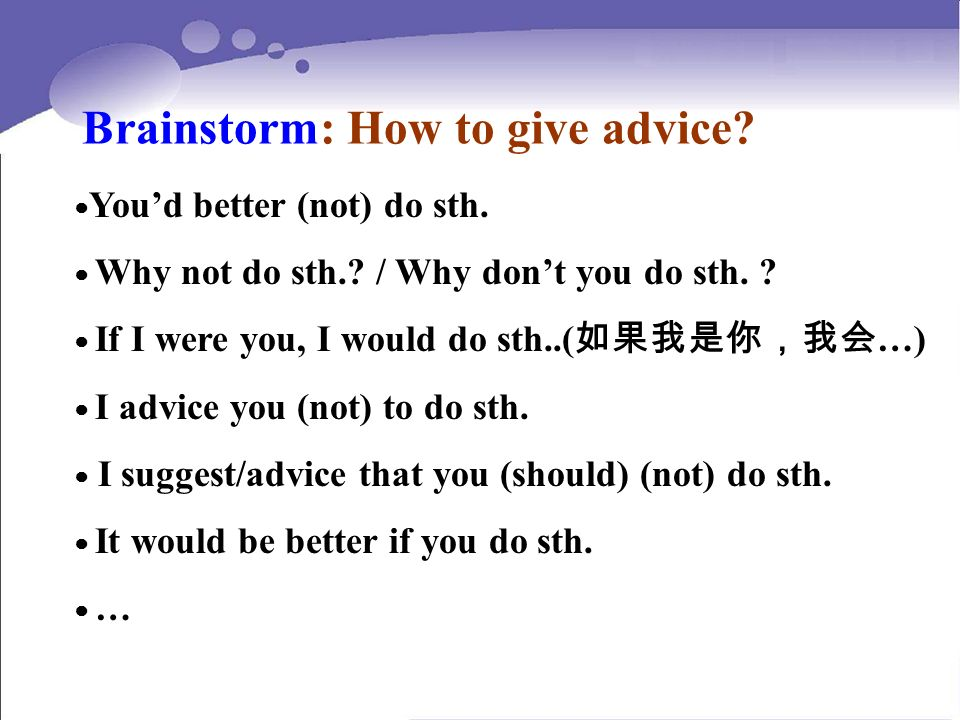 Brainstorm: How to give advice