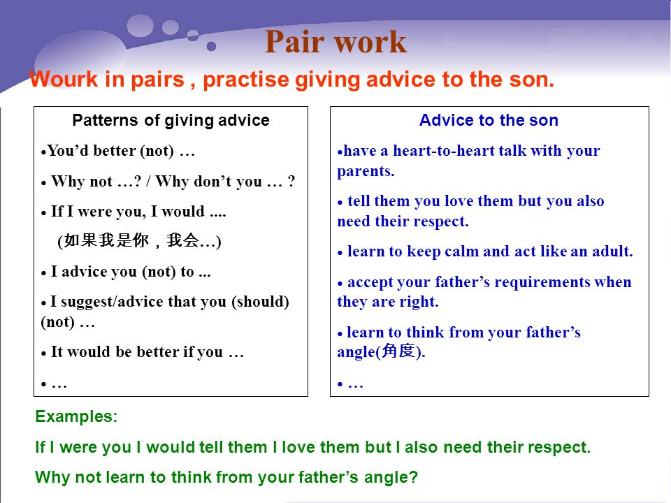 Patterns of giving advice