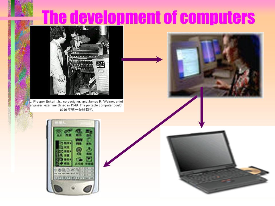 The development of computers