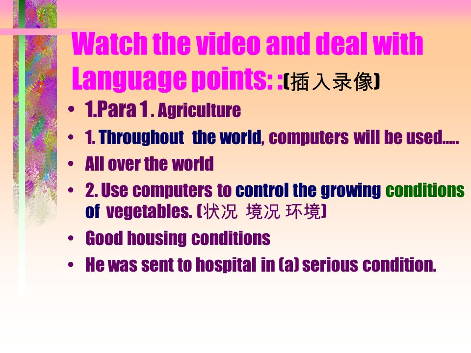 Watch the video and deal with Language points: :(插入录像)