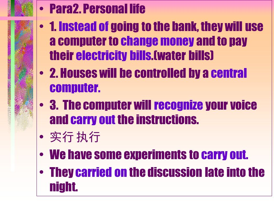 Para2. Personal life1. Instead of going to the bank, they will use a computer to change money and to pay their electricity bills.(water bills)