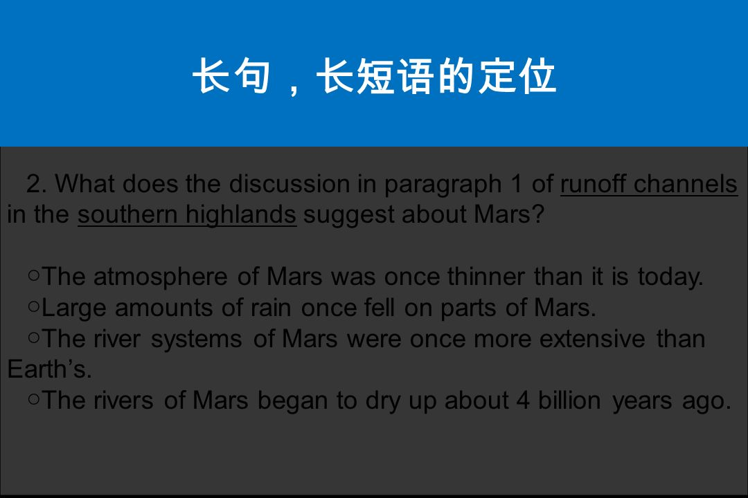 长句,长短语的定位 2. What does the discussion in paragraph 1 of runoff channels in the southern highlands suggest about Mars
