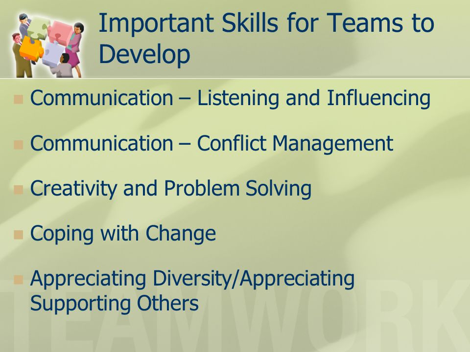 Important Skills for Teams to Develop