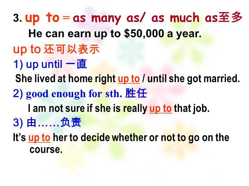 up to 还可以表示 3. up to = as many as/ as much as至多