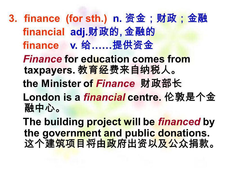 finance (for sth.) n. 资金;财政;金融