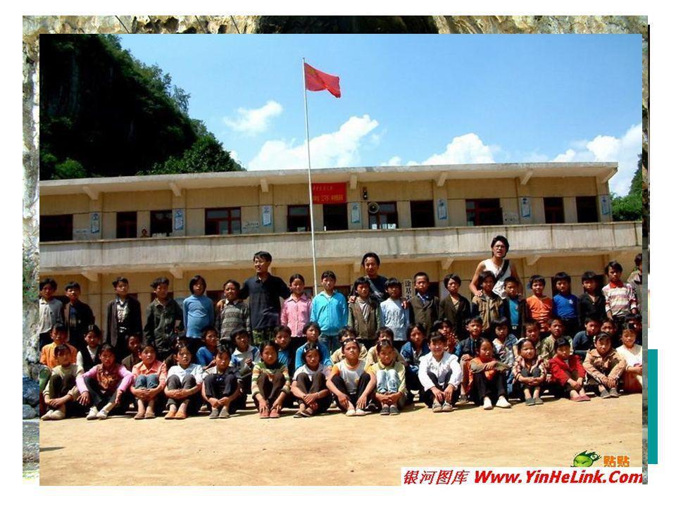 徐本禹---2003年 感动 中国十大 人物 之一