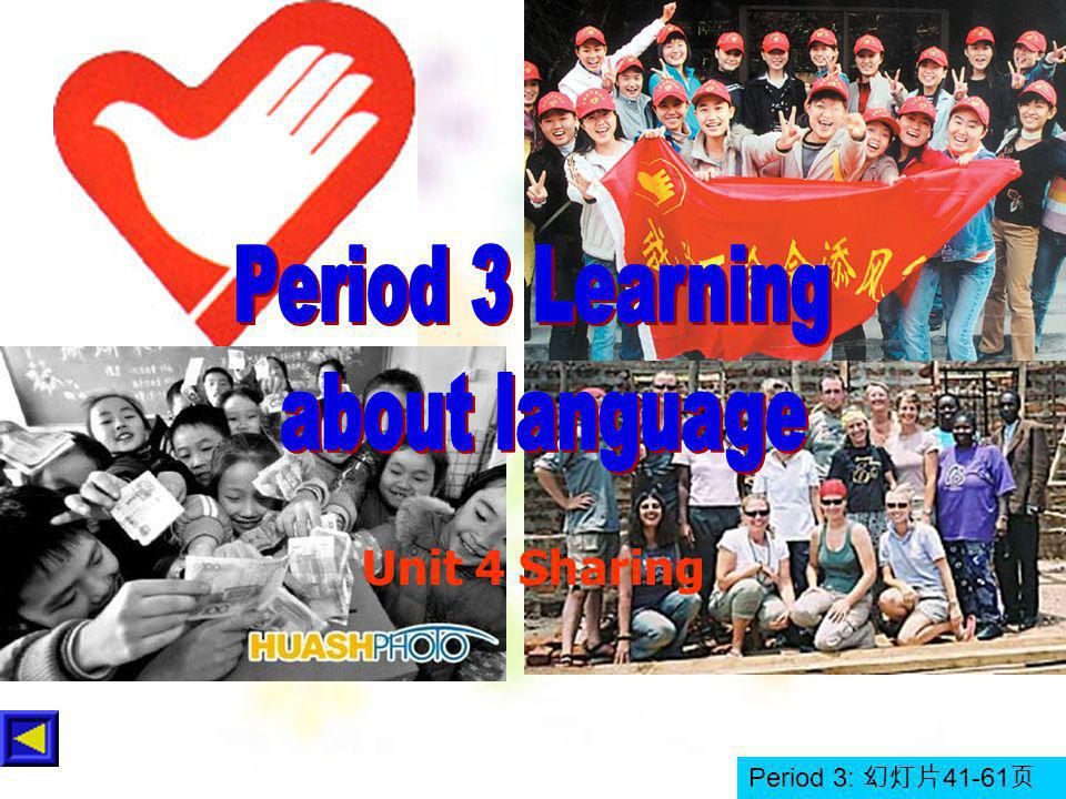 Period 3 Learning about language