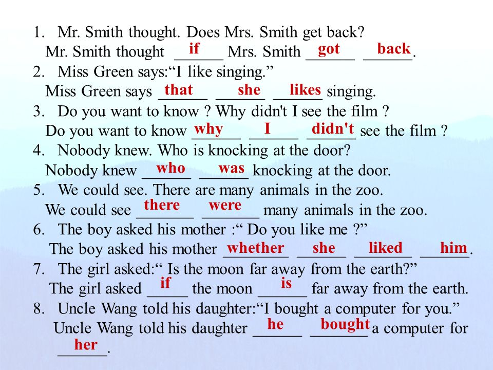 Mr. Smith thought. Does Mrs. Smith get back