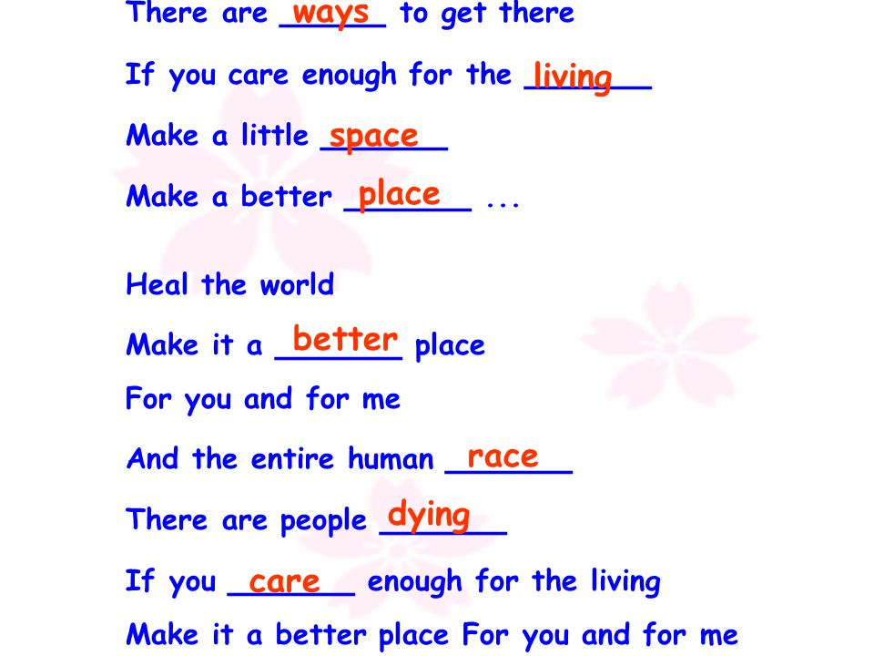ways living space place better race dying care