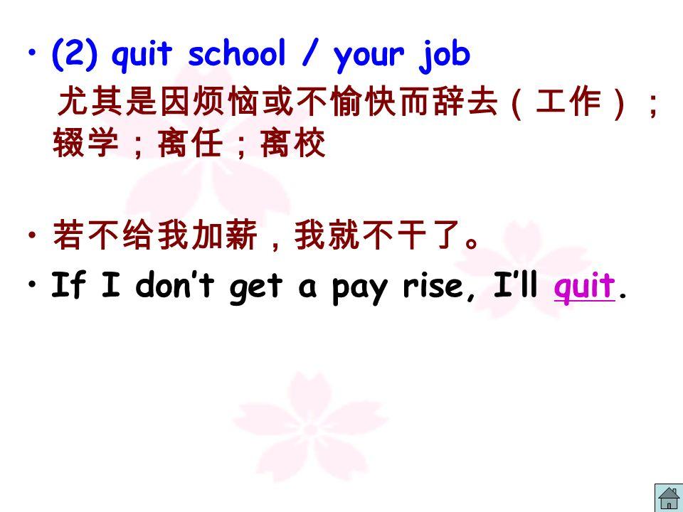 (2) quit school / your job