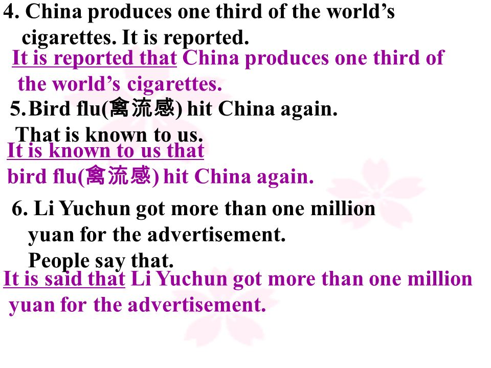 4. China produces one third of the world's cigarettes. It is reported.
