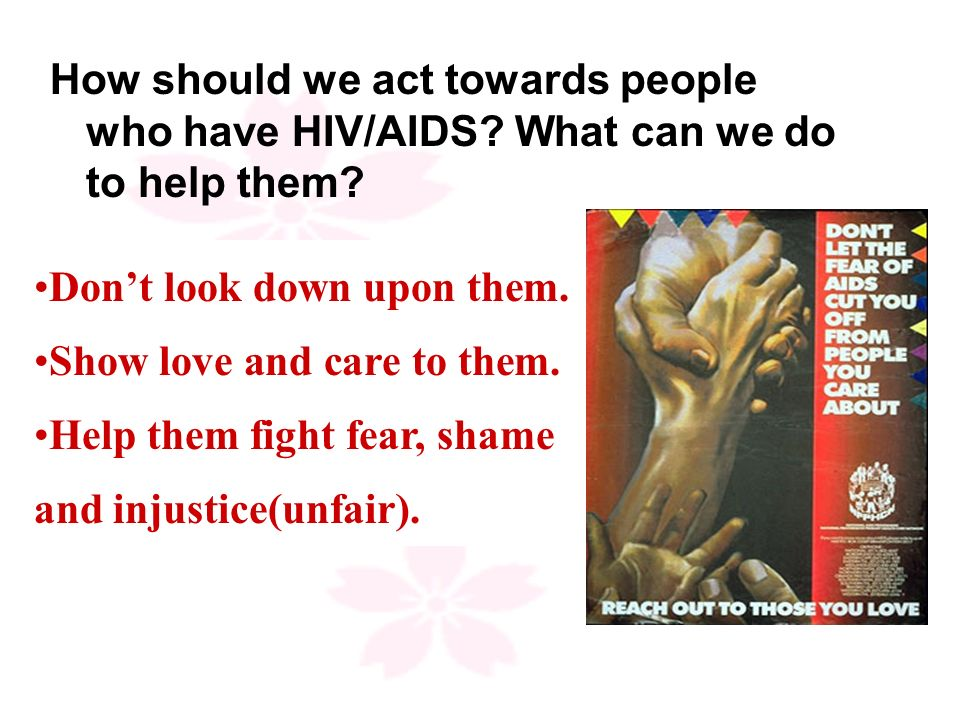 How should we act towards people who have HIV/AIDS