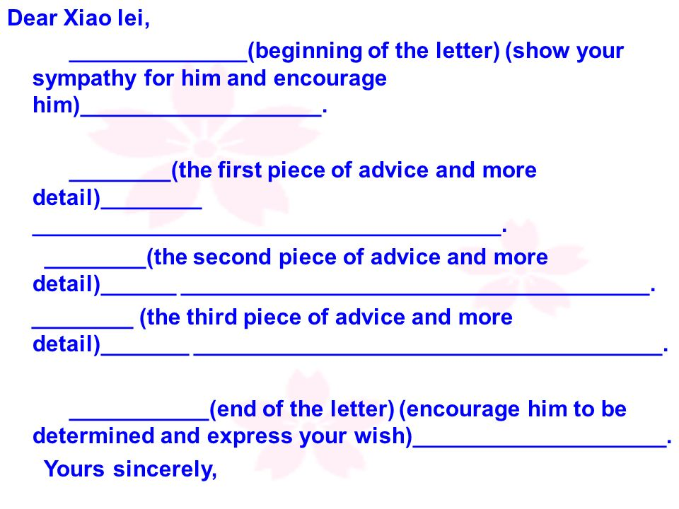 Dear Xiao lei,______________(beginning of the letter) (show your sympathy for him and encourage him)___________________.