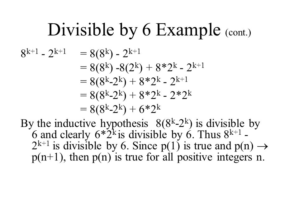 Divisible by 6 Example (cont.)