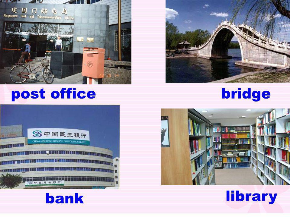 post office bridge library bank