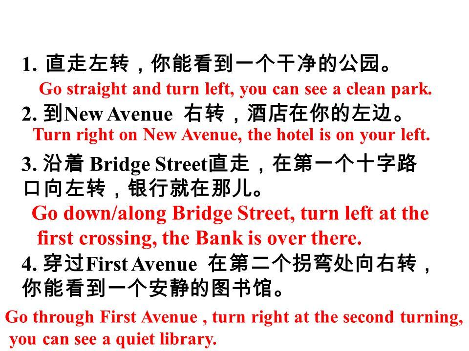 2. 到New Avenue 右转,酒店在你的左边。 3. 沿着 Bridge Street直走,在第一个十字路 口向左转,银行就在那儿。