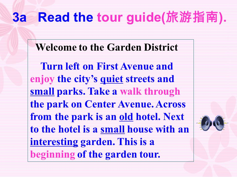 3a Read the tour guide(旅游指南).