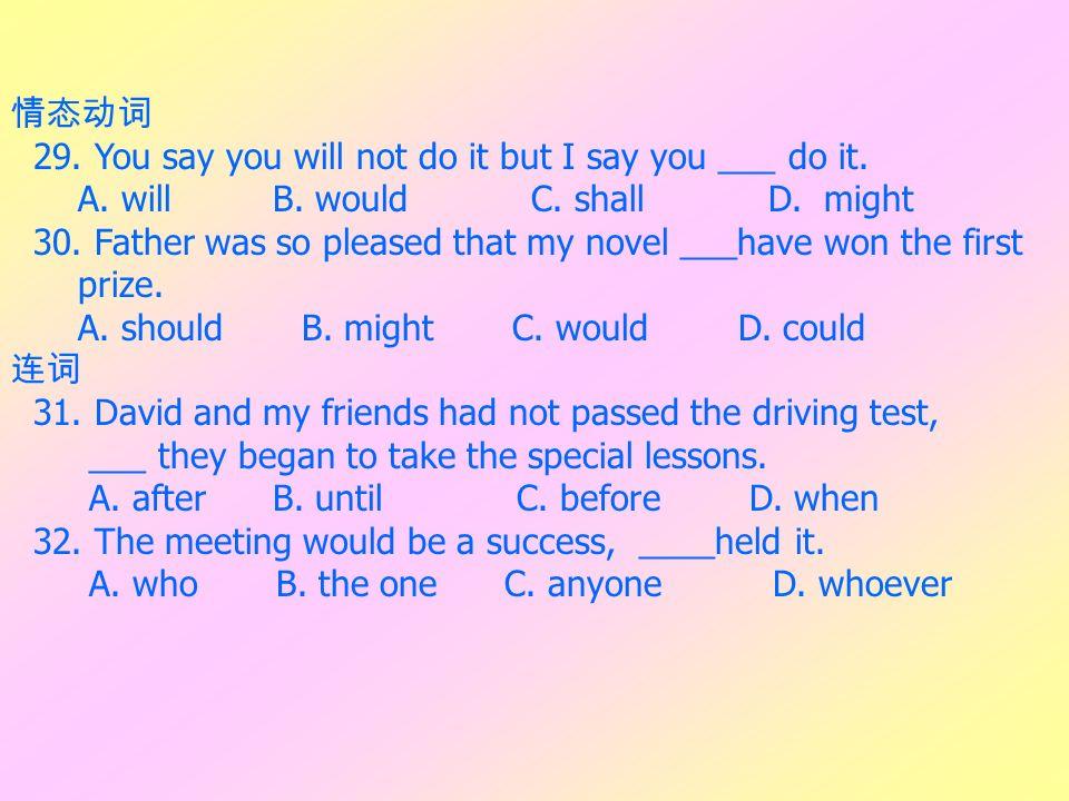 情态动词 29. You say you will not do it but I say you ___ do it. A. will B. would C. shall D. might.