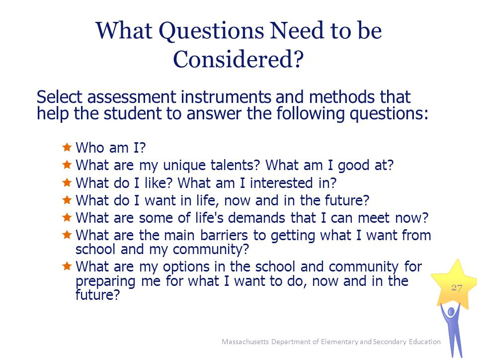 What Questions Need to be Considered