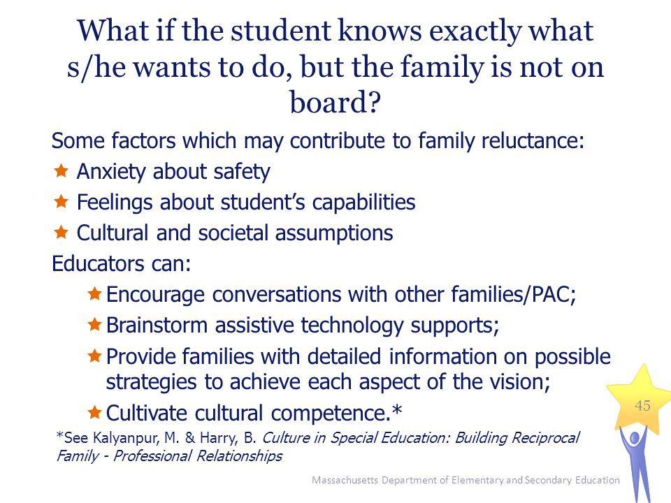 What if the student knows exactly what s/he wants to do, but the family is not on board