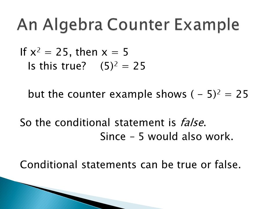 An Algebra Counter Example