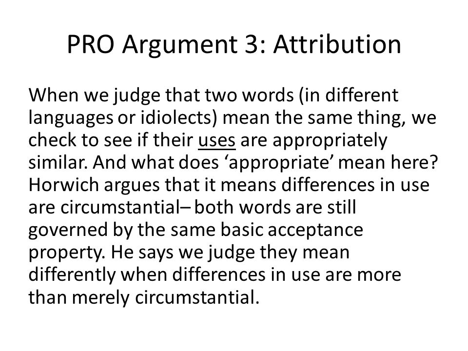 PRO Argument 3: Attribution