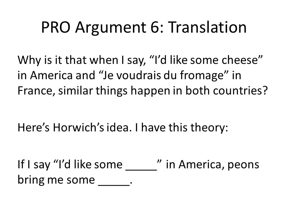 PRO Argument 6: Translation