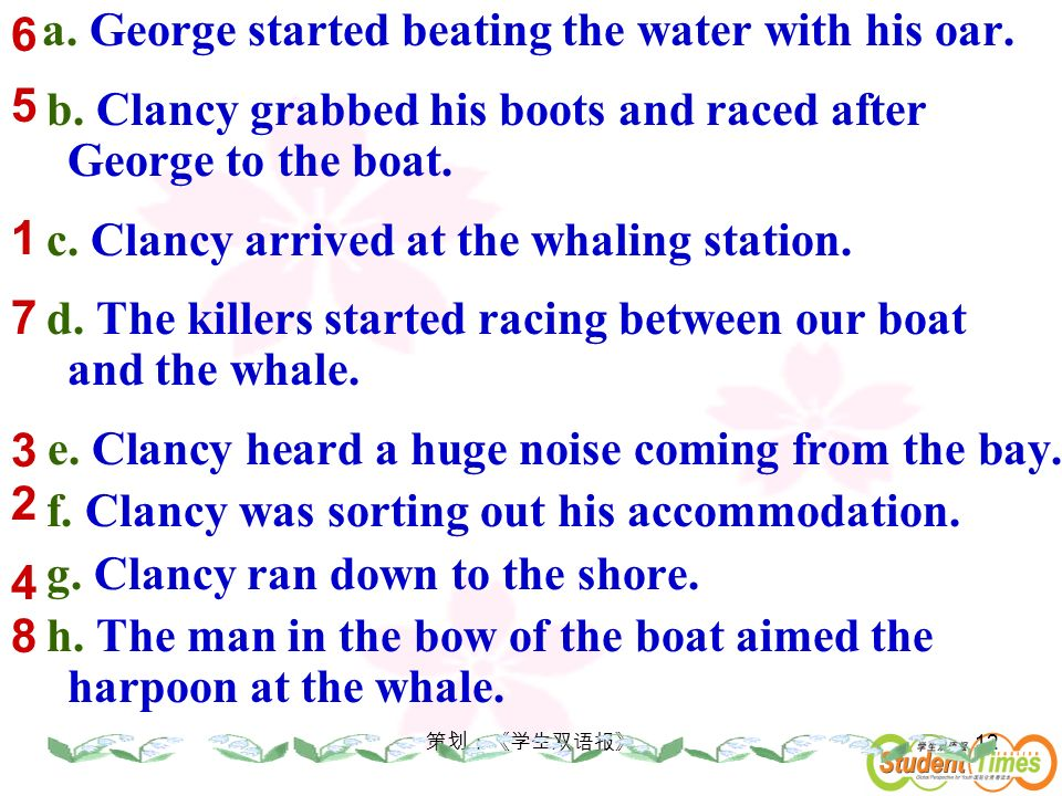 b. Clancy grabbed his boots and raced after George to the boat.